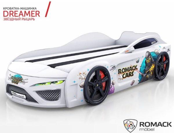 Кровать-машина Dreamer 2019 ЗВЁЗДНЫЙ РЫЦАРЬ